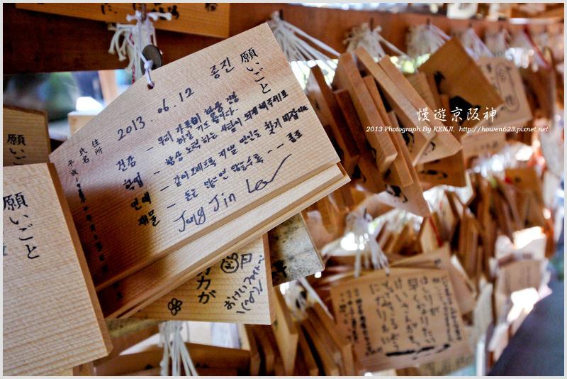 神戶-北野異人館-18.jpg