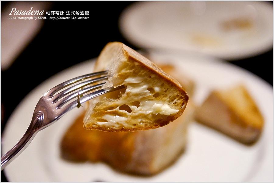 高雄帕莎蒂娜法式餐酒館-9.jpg