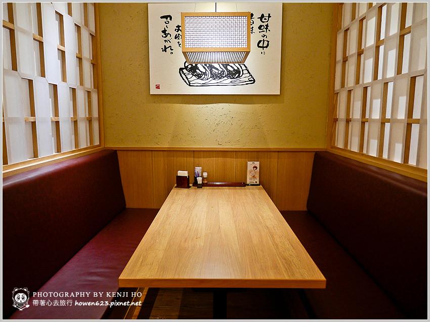 靜岡勝政日式豬排-7.jpg