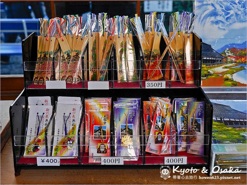 嵐山-天龍寺-12.jpg