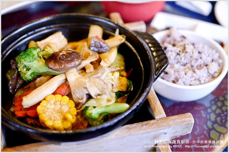 時光花園蔬食廚房-18.jpg