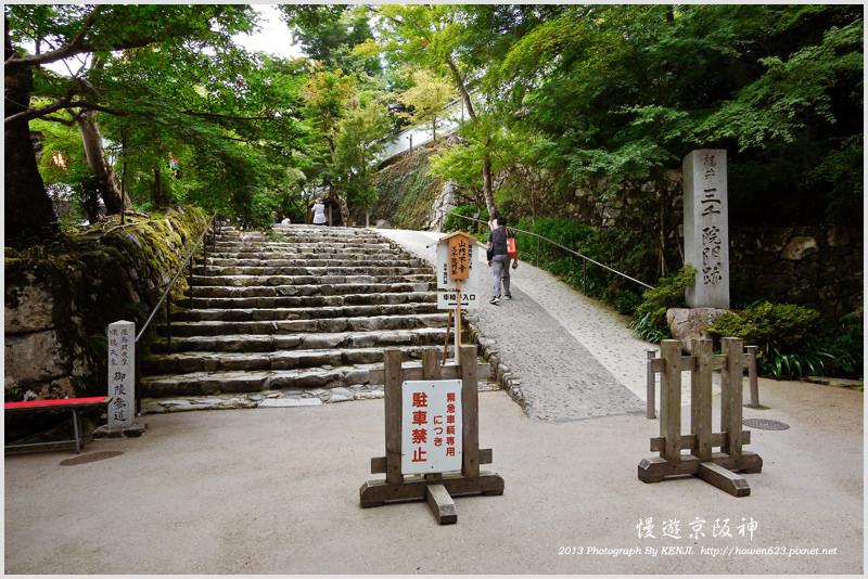 京都-大原三千院-19.jpg
