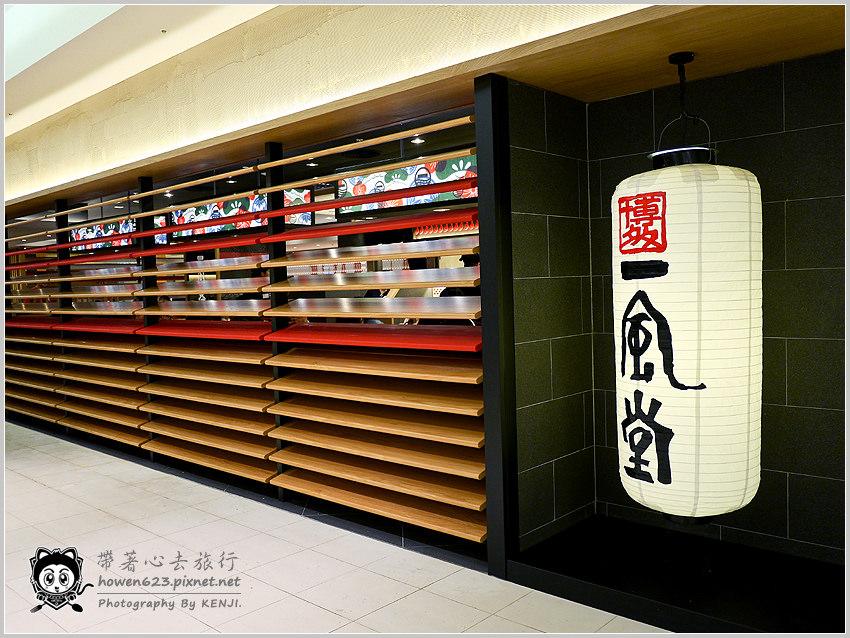 台中一風堂拉麵-036.jpg
