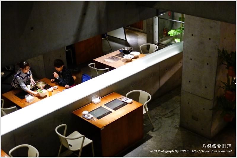 台中八錢鍋物料理-21.jpg