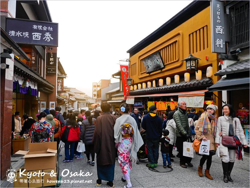 京都清水寺-54.jpg