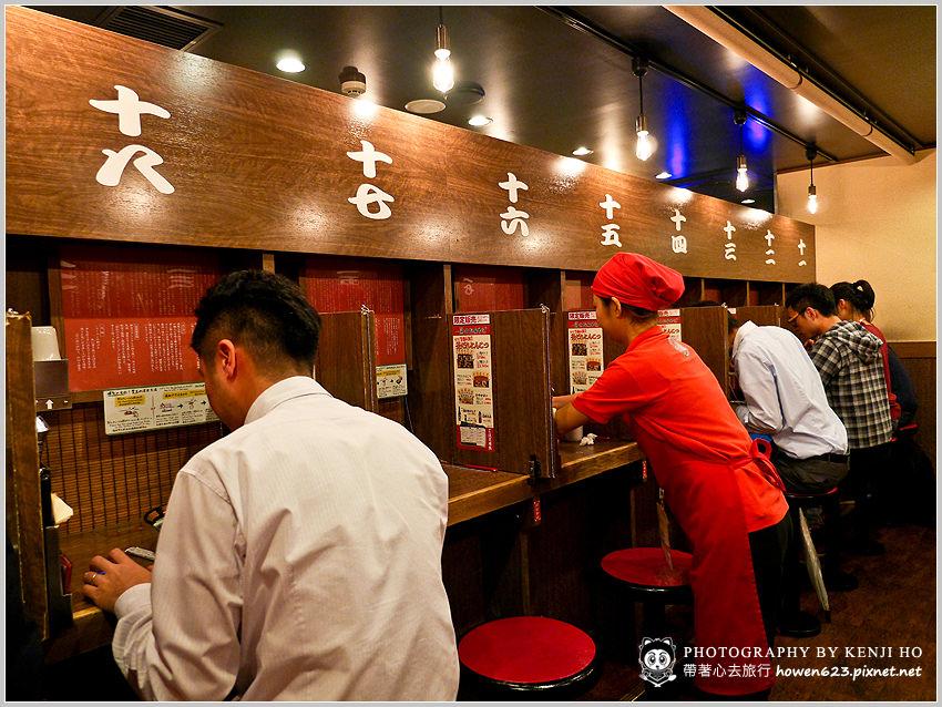 一蘭拉麵-新宿店-6.jpg