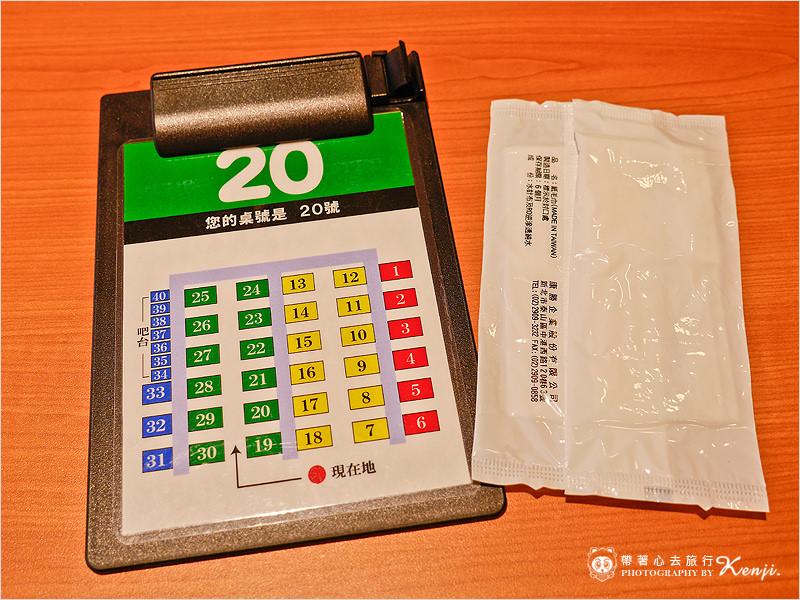 藏壽司-22.jpg