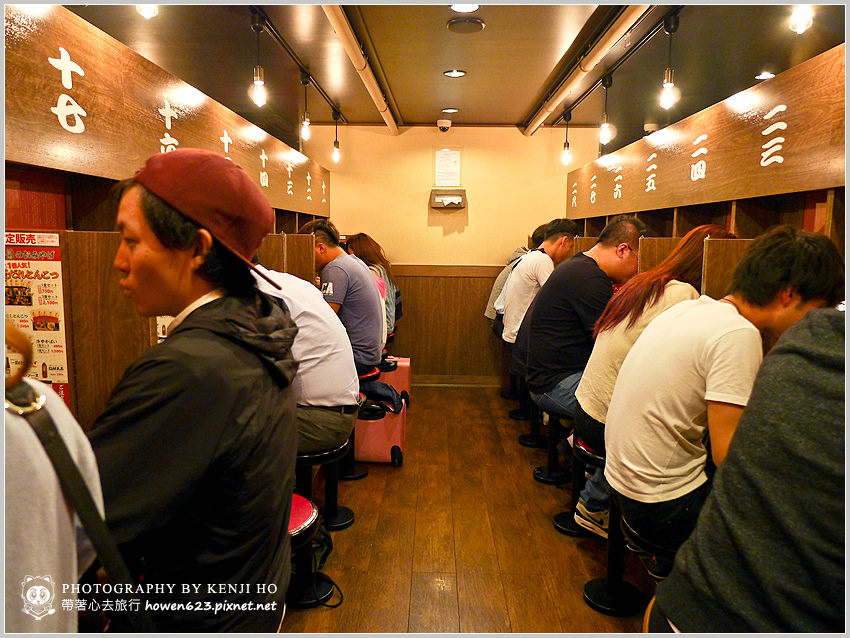 一蘭拉麵-新宿店-5.jpg
