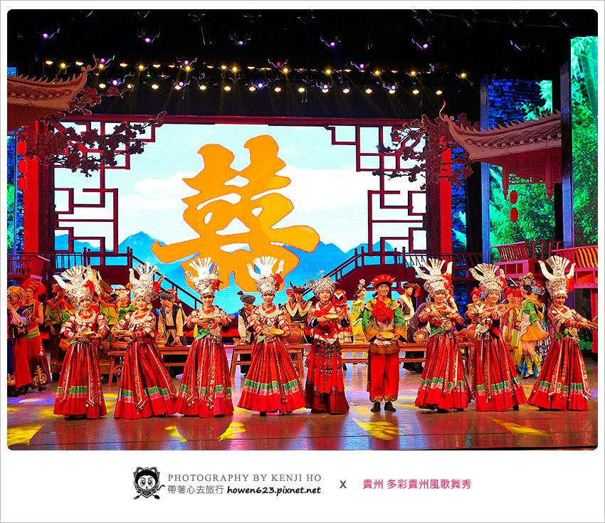 多彩貴州風歌舞秀-1.jpg