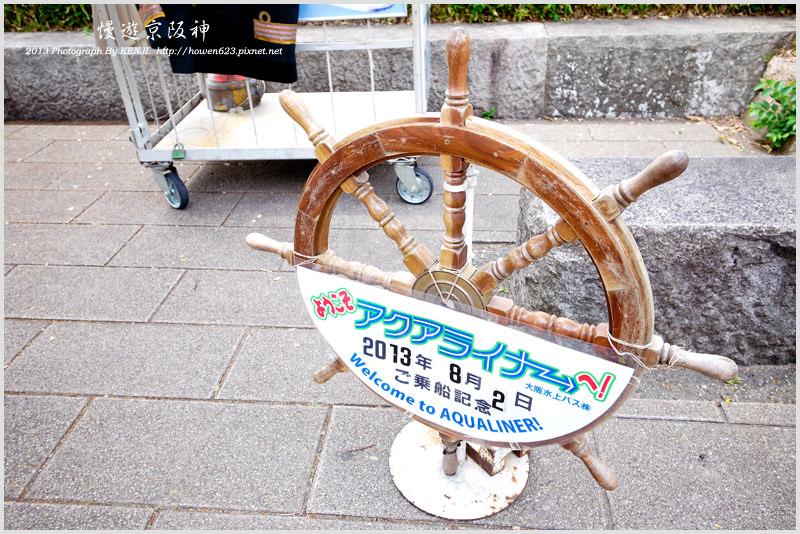大阪-水上巴士-4.jpg