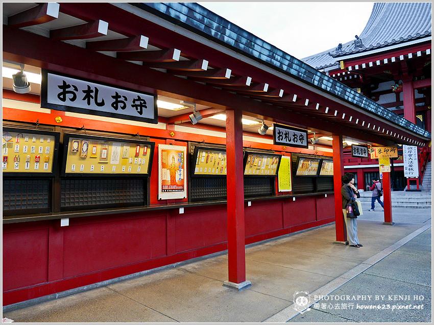日本東京-金龍山淺草觀音寺14.jpg