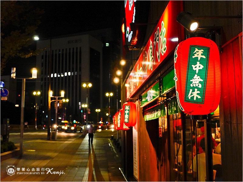 九州一蘭拉麵總店-4.jpg