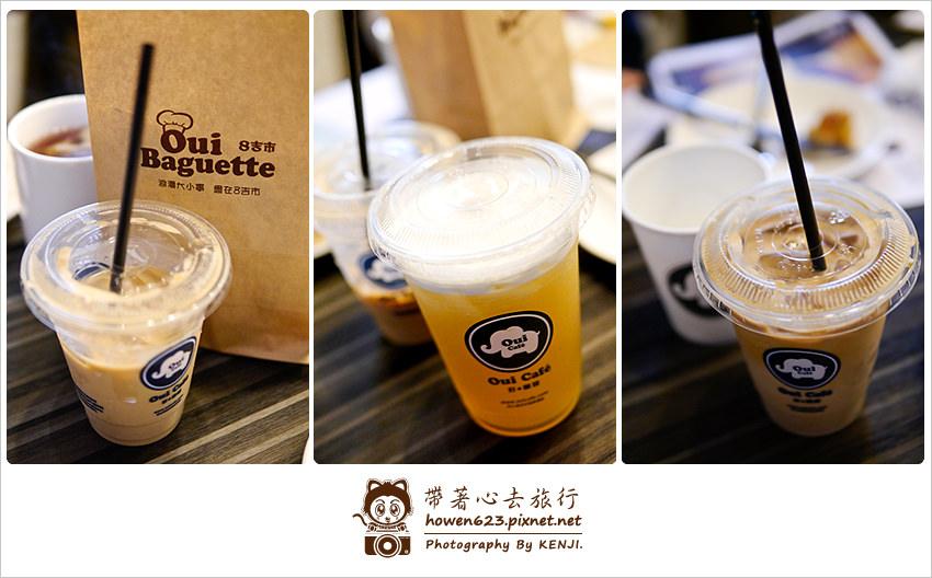 Oui-cafe-012.jpg