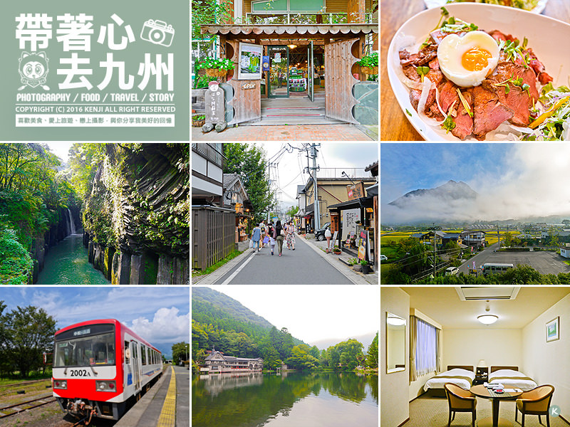 2016九州DAY03.jpg