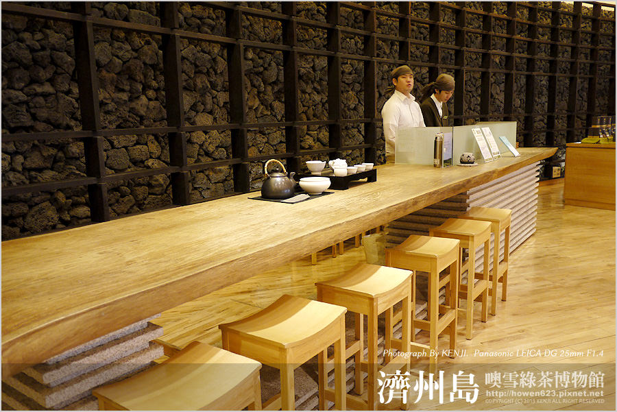 噢雪綠茶博物館10