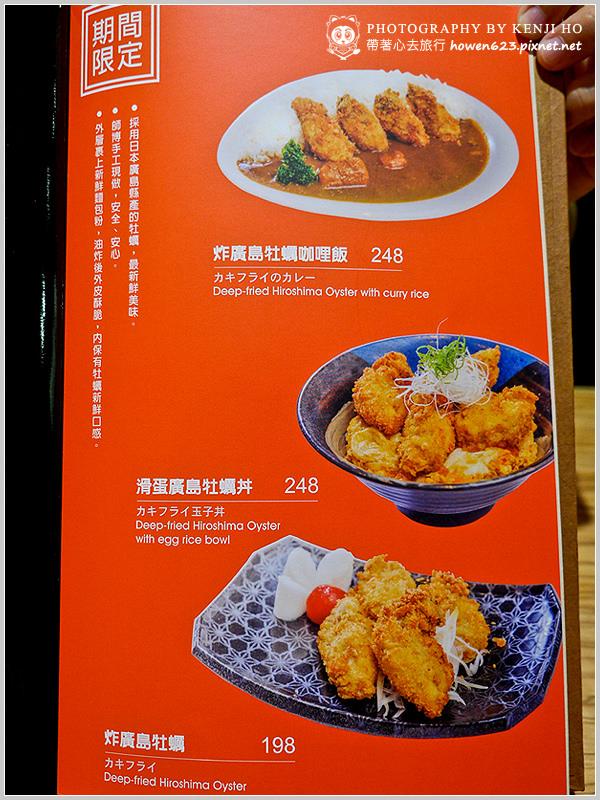 丼丼亭-11.jpg