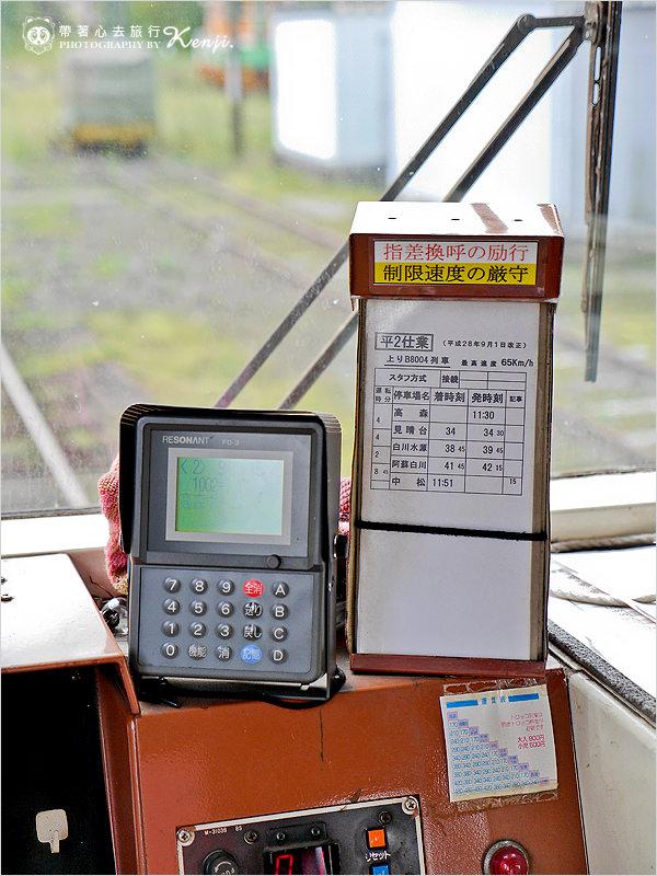 阿蘇鐵道-21.jpg