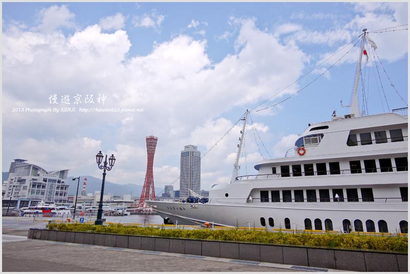 神戶-莫賽克廣場-10.jpg