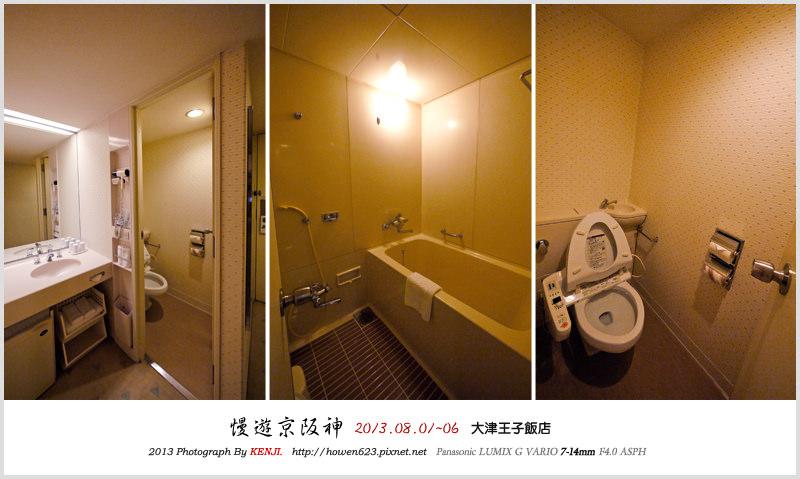 日本-大津王子飯店-8.jpg