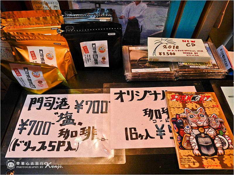 門司港-海賊船燒咖哩-16.jpg