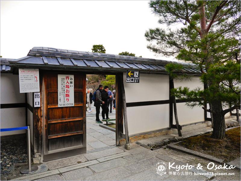 嵐山-天龍寺-31.jpg