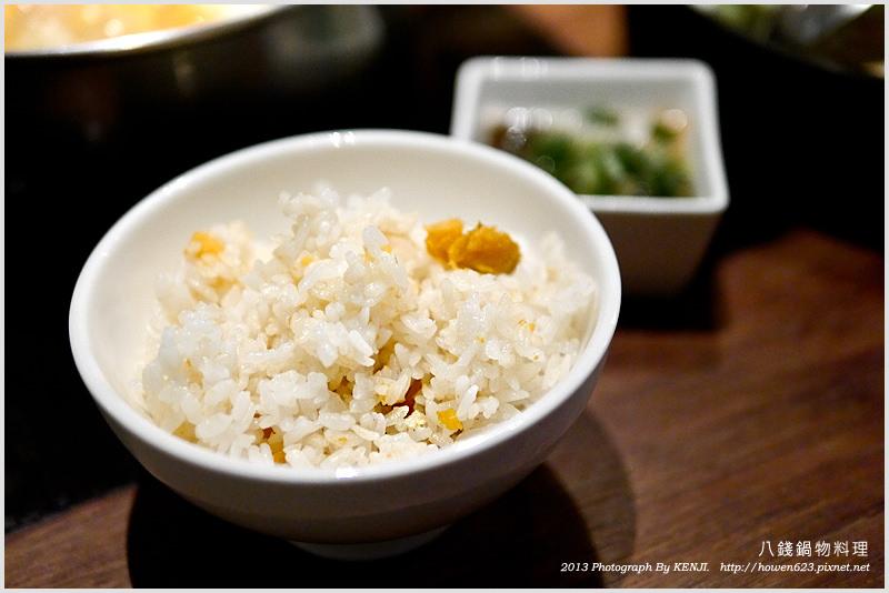 台中八錢鍋物料理-15.jpg