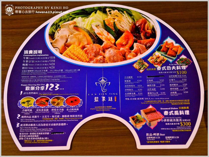 藍象廷泰鍋-12.jpg