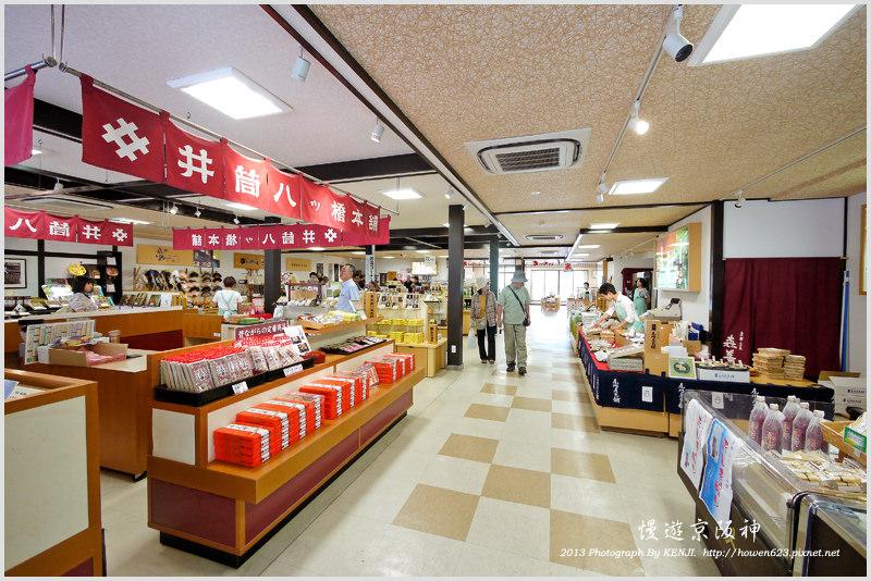 京都-大原三千院-41.jpg