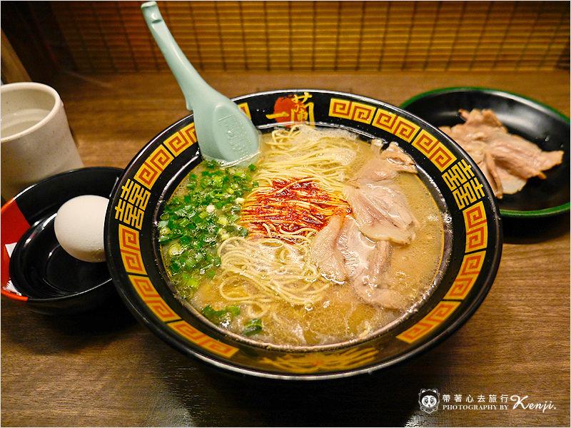 九州一蘭拉麵總店-20.jpg