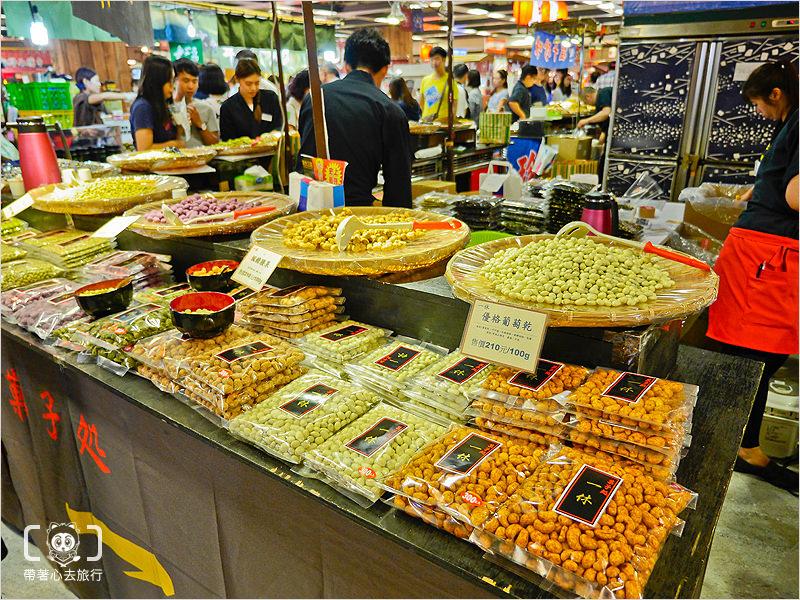 日本美食商品展-6.jpg