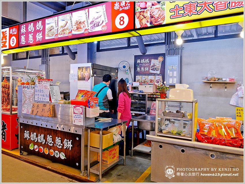 樂橫丁日式傳統市場-3.jpg