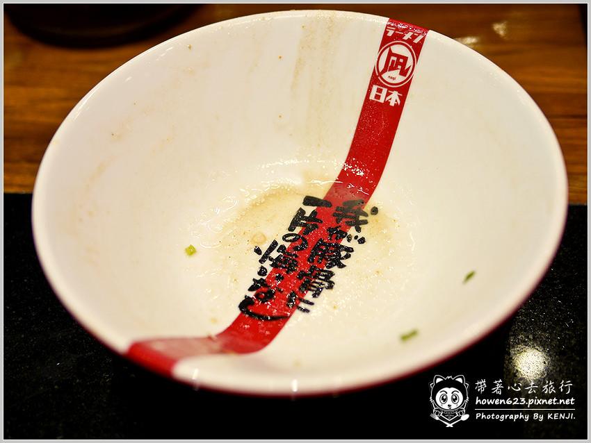 台中-豚王拉麵-021.jpg