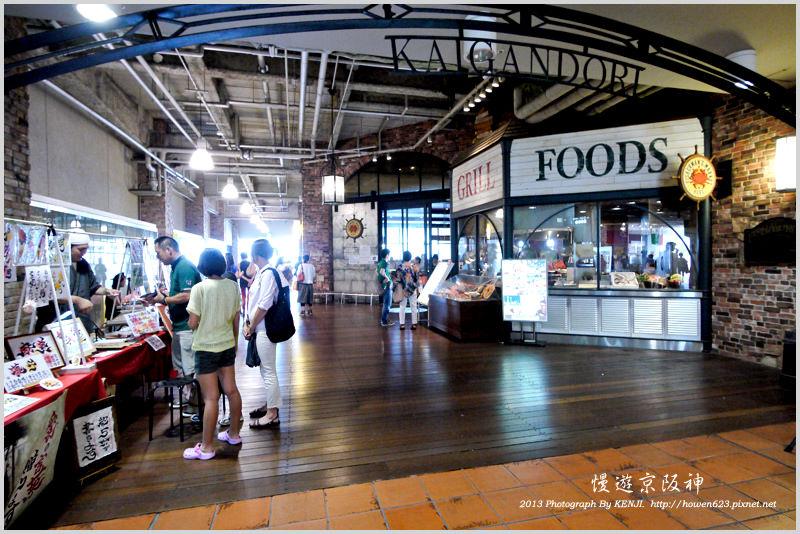神戶港Fisherman's-Market海鮮自助餐廳-24.jpg