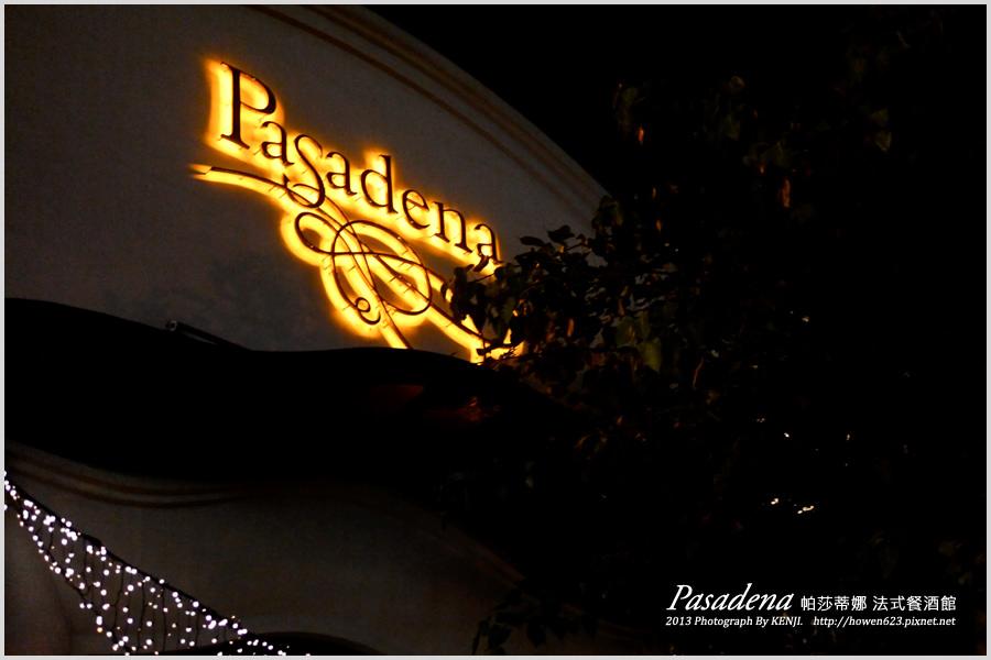 高雄帕莎蒂娜法式餐酒館-25.jpg