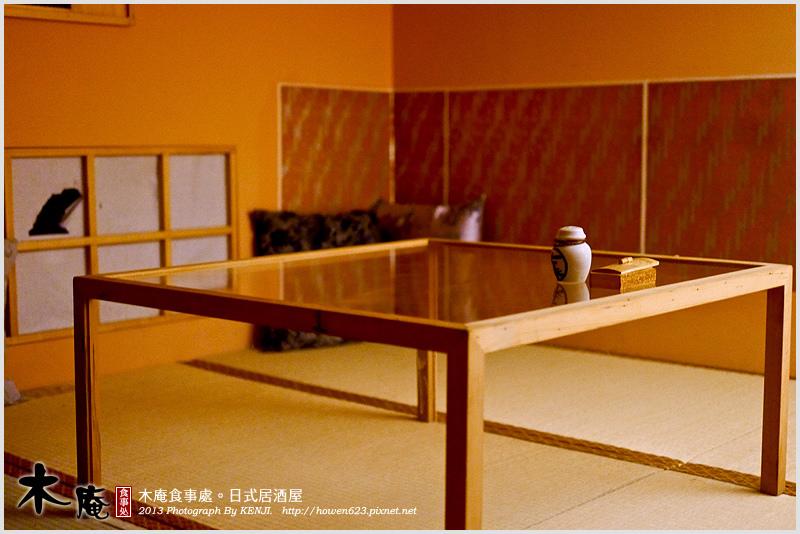 木庵食事處-日式居酒屋-13.jpg