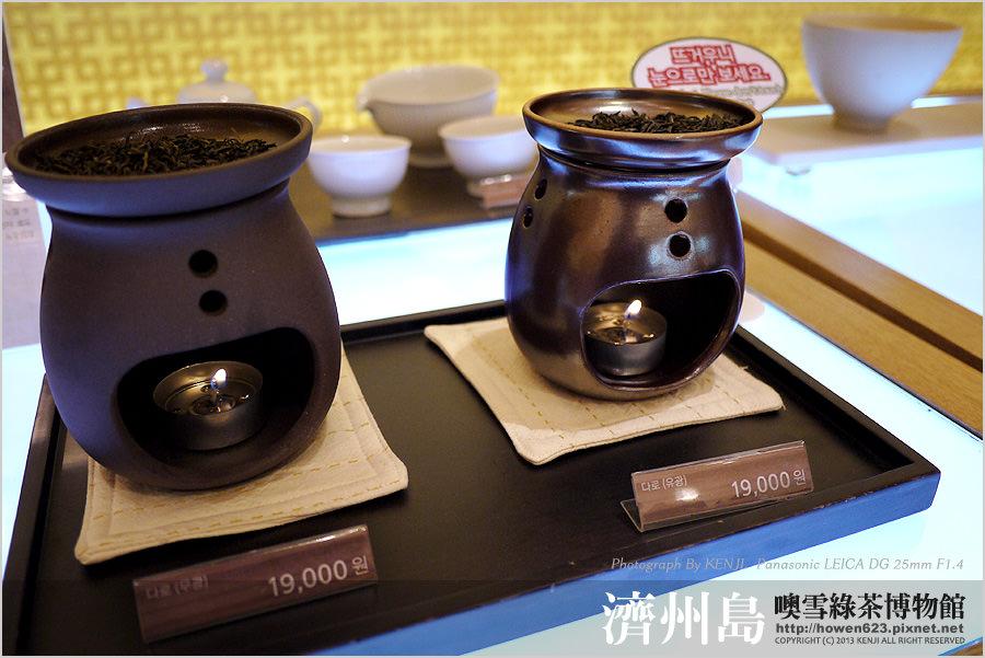 噢雪綠茶博物館14