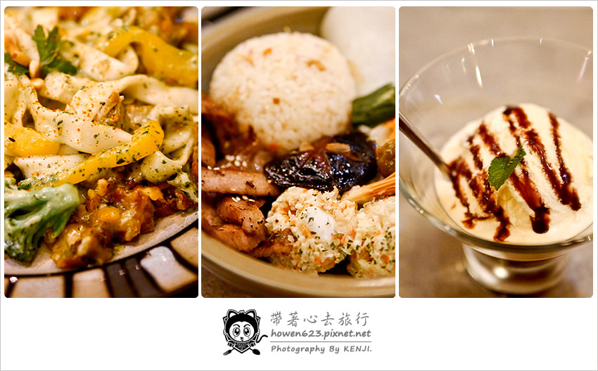 ★【台中美食】中西式結合的跨界料理「昨日花卷」@台中市西區忠誠街91號