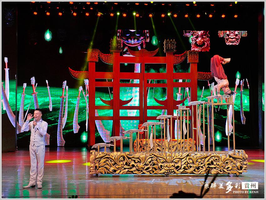 多彩貴州風歌舞秀-17.jpg