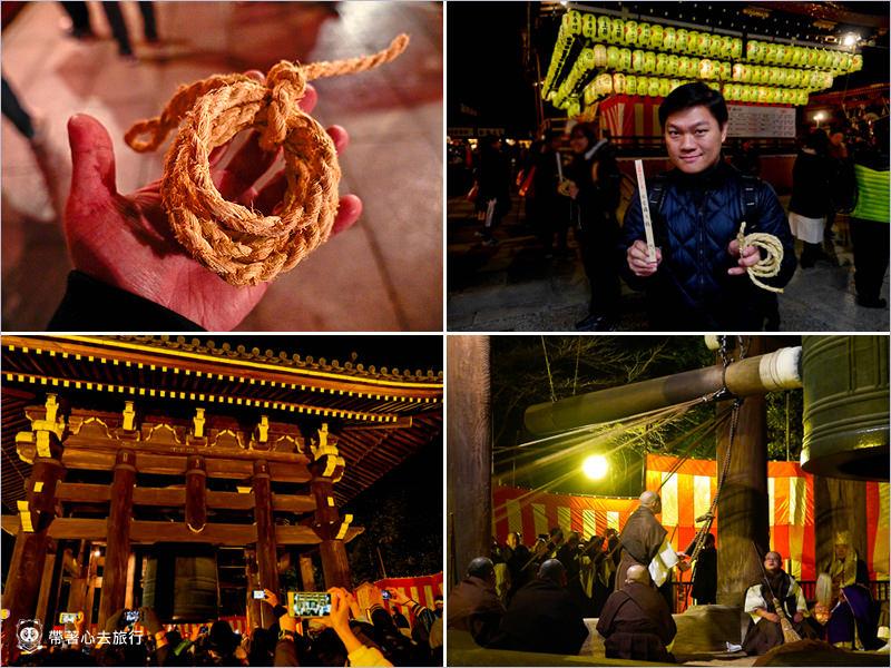 2016京都大阪跨年-7-1.jpg