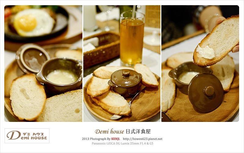 demi-house日式洋食屋011.jpg