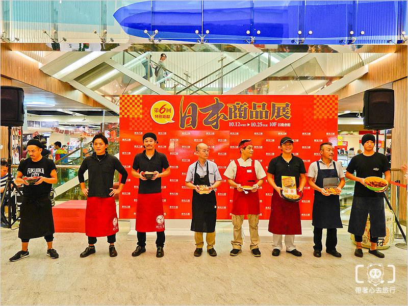 日本美食商品展-79.jpg