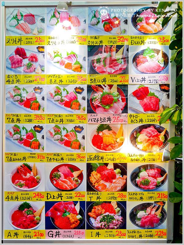 築地市場-大江戶-4.jpg