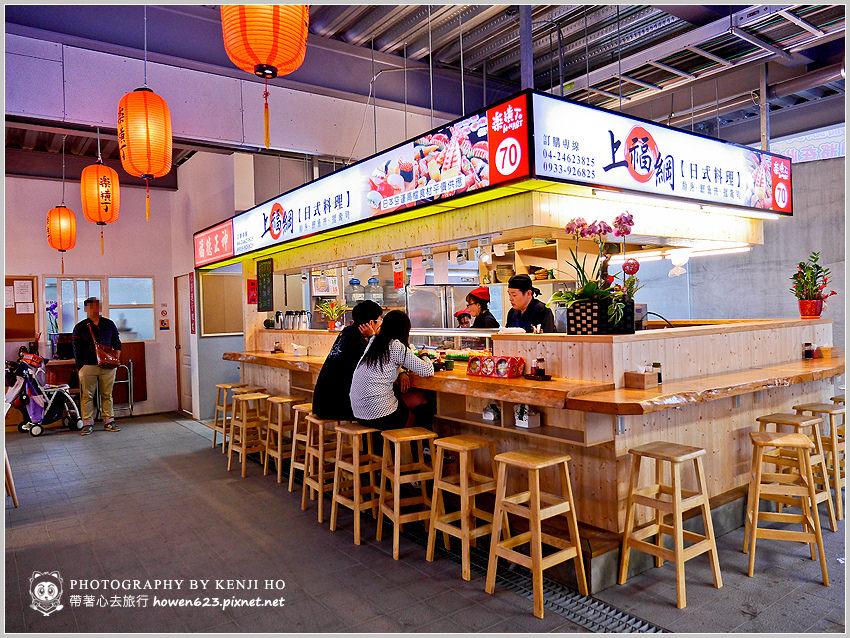 樂橫丁日式傳統市場-17.jpg