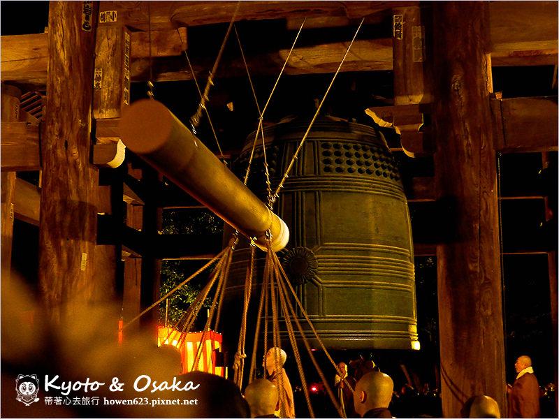 八坂神社-知恩院跨年-35.jpg