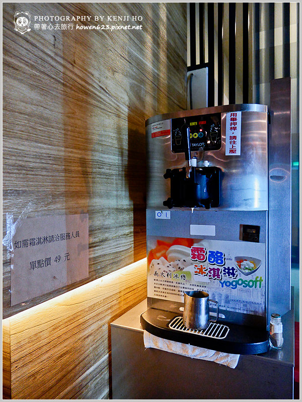禾稻鍋物-38.jpg