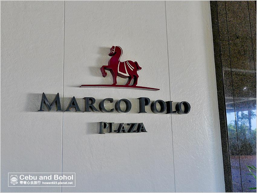 Marco-Polo-Plaza-Cebu-028.jpg