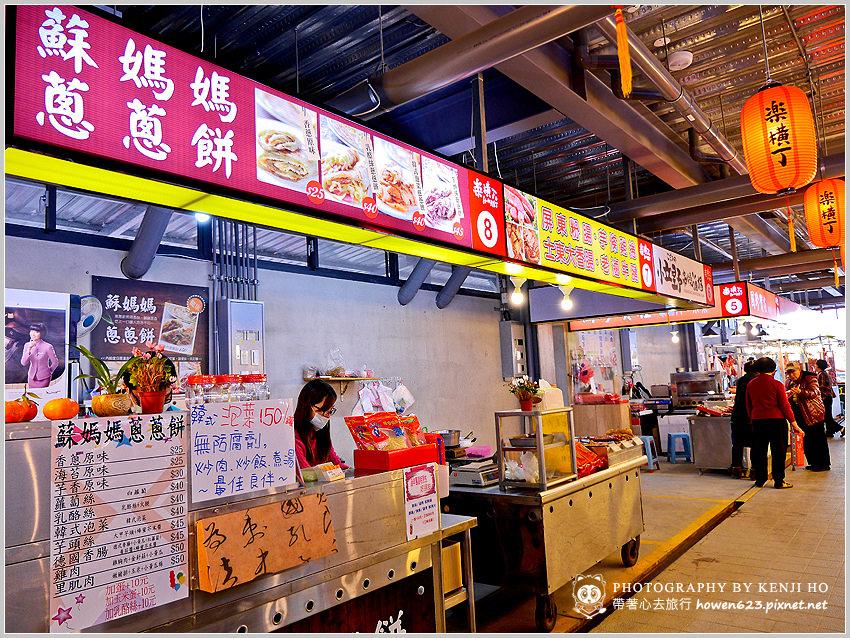 樂橫丁日式傳統市場-2.jpg