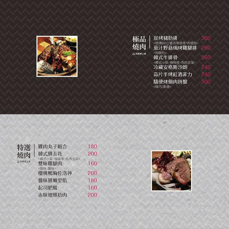 燒肉販店-3-4.jpg
