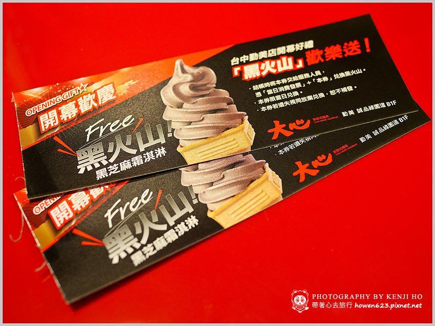 大心新泰式麵食-18.jpg