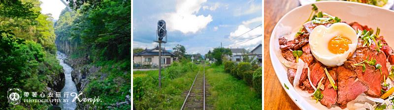 2016九州DAY03-2.jpg